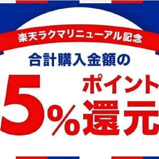 ♥【美品】「読む」美容事典 【おまけ付き】(ファッション/美容)