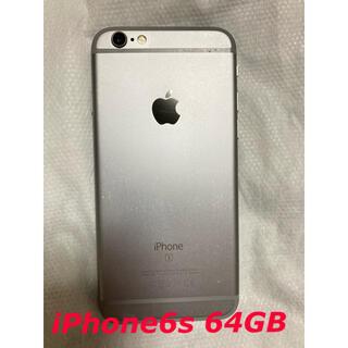 iPhone - iPhone6s 64GB スペースグレイ SIMフリー