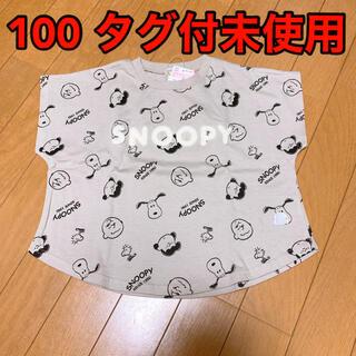 しまむら - しまむら スヌーピー 総柄 Tシャツ