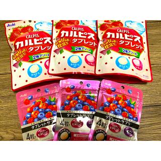 アサヒ(アサヒ)のカルピスタブレット、タブレットサプリ6袋(菓子/デザート)