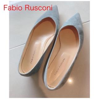 ファビオルスコーニ(FABIO RUSCONI)のファビオルスコーニ パンプス(ハイヒール/パンプス)