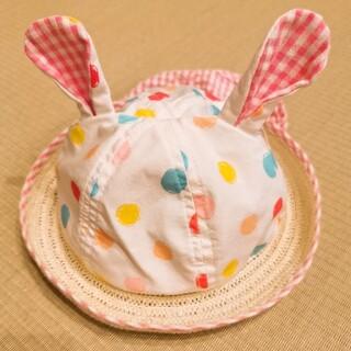 ニシマツヤ(西松屋)のうさみみ帽子 46センチ(帽子)