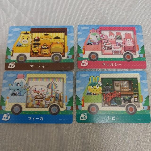 Nintendo Switch(ニンテンドースイッチ)のサンリオ amiiboカード 4種類 エンタメ/ホビーのアニメグッズ(カード)の商品写真