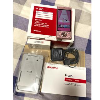 パナソニック(Panasonic)のdocomo  Panasonic  P-03D  ピンクゴールド  携帯電話(携帯電話本体)