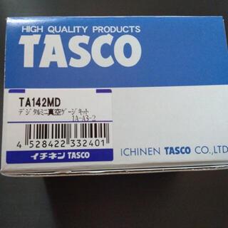 タスコ TASCO デジタルミニ真空ゲージキット TA142MD (エアコン)