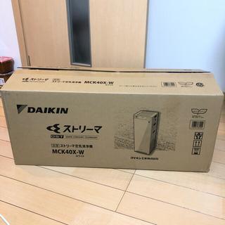 DAIKIN - 早い者勝ち!6月購入!動作確認済み新品!ダイキン 加湿空気清浄機