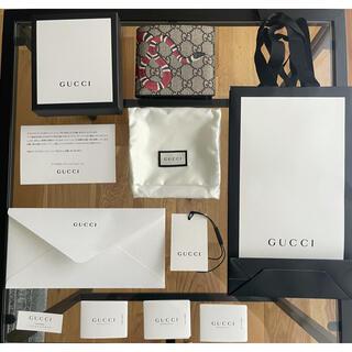 グッチ(Gucci)のGUCCI スネーク プリント コインウォレット(折り財布)