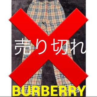 バーバリー(BURBERRY)のBurberry(カジュアルパンツ)