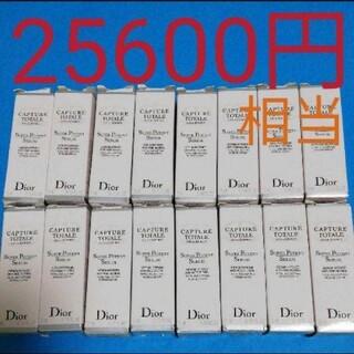 クリスチャンディオール(Christian Dior)のディオールカプチュールトータルセルENGY スーパーセラム(美容液)