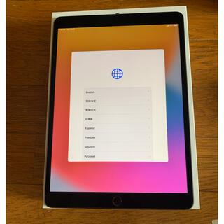 Apple - Pad Air3 Wifi+Cellular simフリー 256GB