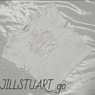 ジルスチュアートニューヨーク(JILLSTUART NEWYORK)のNo.369【90】未使用 ジルスチュアート Tシャツ(Tシャツ/カットソー)