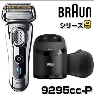 BRAUN - BRAUN・ブラウン・シリーズ9・9295cc-P・髭剃り