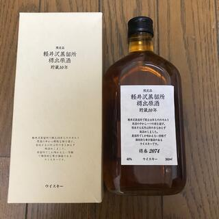 メルシャン 限定品 軽井沢蒸留所 樽出原酒 貯蔵10年