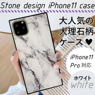 新品 iPhone11pro ケース カバー 携帯 スマホ  おしゃれ ホワイト