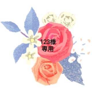 【123様 専用】 手作り 布ぞうり(その他)
