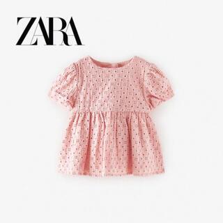ザラ(ZARA)の【新品】ZARA baby トップス 刺繍ブラウス(ブラウス)