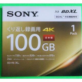 ソニー(SONY)のソニーブルーレイディスク~100 GB(その他)