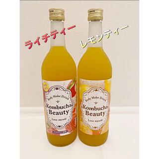 ⭐️コンブチャ クレンズドリンク ライチ レモン 2本セット(ダイエット食品)