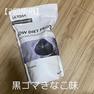 ULTORA スローダイエットプロテイン 黒ゴマきなこ風味(プロテイン)