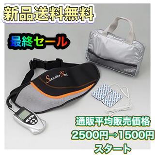 EMS腹筋 スレンダーネクスト ブラック  HE-40290(エクササイズ用品)