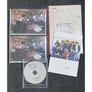 バリスタと恋の黒魔術公演DVD×2・パンフ・写真集・ブロマイド+特典詰め合わせ(舞台/ミュージカル)