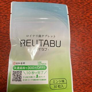 ロイタブ(口臭防止/エチケット用品)