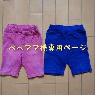 アンパサンド(ampersand)の保育園着 ズボン スパッツ Ampersand  80cm(パンツ)