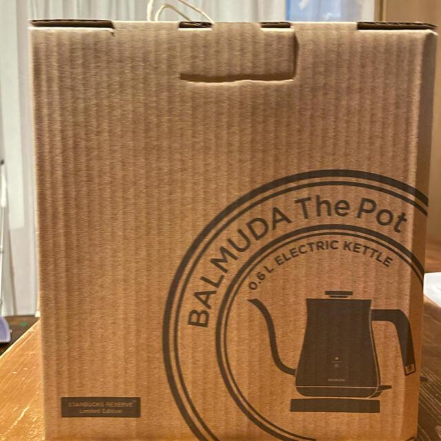 Starbucks Coffee(スターバックスコーヒー)のバルミューダ ザ ポット リミテッドエディション スターバックス リザーブ限定 スマホ/家電/カメラの生活家電(電気ケトル)の商品写真