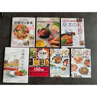 料理本 まとめ売り(料理/グルメ)