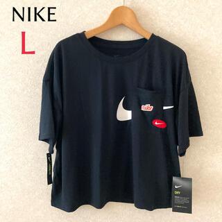 NIKE - L☆ ルーズ Tシャツ 胸ポケット NIKE レディース