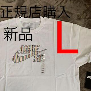 NIKE - 正規店購入 NIKE SB 新品 Tシャツ サイズL