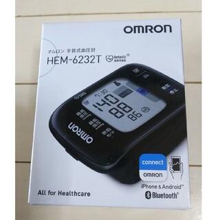 オムロン(OMRON)の【新品未開封】オムロン 手首式血圧計HEM-6232T(HEM-6233(体重計/体脂肪計)