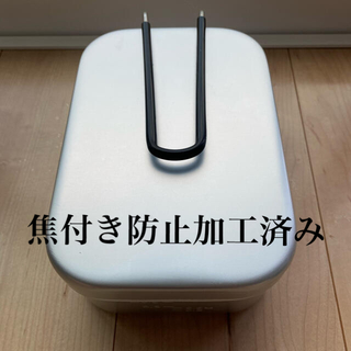 Iwatani - ラージ メスティン 新品未使用 バリ取りシーズニング加工済み