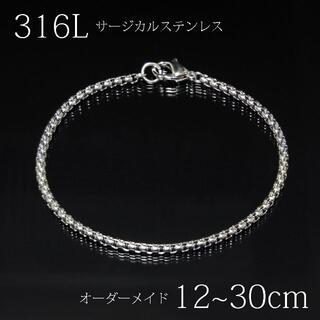KR1 12~30cm ブレスレット/アンクレット 甲丸ベネチアン/喜平/小豆(アンクレット)
