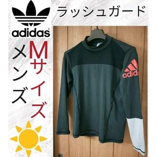 adidas - アディダス ラッシュガード メンズ Mサイズ 長袖 ロンT アンダーシャツ