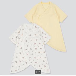 ユニクロ(UNIQLO)の【kanaさまご専用】新生児 コンビ肌着 2枚セット ユニクロ(肌着/下着)