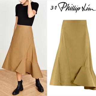 3.1 Phillip Lim - 新品未使用‼️6.6万円 3.1Philip Lim ラッフルヘム  スカート