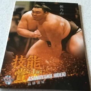 大相撲カード匠2021(相撲/武道)