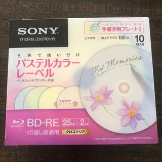 ソニー(SONY)のSONY 録画用BD-RE(その他)