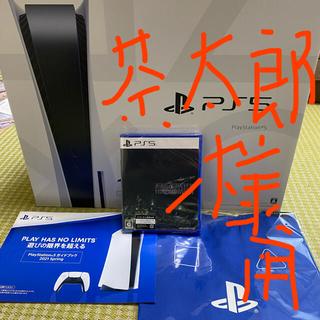 SONY - PlayStation5 本体+ PS5 FFVIIリメイク インターグレード