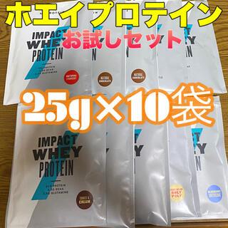 マイプロテイン(MYPROTEIN)のマイプロテイン   ホエイプロテイン お試しサイズ25g×10袋(プロテイン)