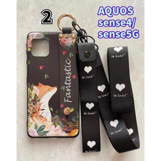アクオス(AQUOS)のSHARPハンドベルト&ストラップ2点付きAQUOS sense4 ②番狐と花(Androidケース)