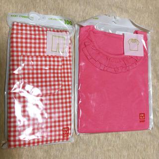 UNIQLO - 新品 未開封 UNIQLO Tシャツ 7部丈レギンス セット 100