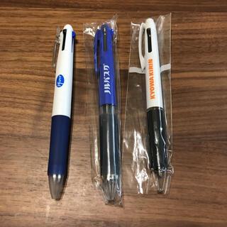 ゼブラ(ZEBRA)の多色ボールペン 3本セット製薬会社ノベルティ(ペン/マーカー)