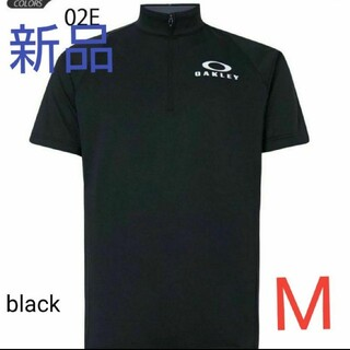 Oakley - 【新品M】オークリー ハーフジップ ポロシャツ