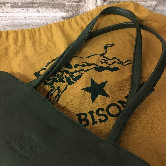 IL BISONTE(イルビゾンテ)のイタリア製 IL BISONTE イルビゾンテ バッグ USED レディースのバッグ(ショルダーバッグ)の商品写真