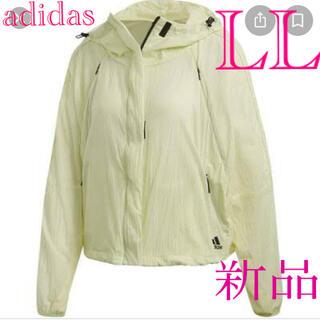 アディダス(adidas)のアディダス ジャケット LL 新品♡ ナイキ プーマ ビームス ランニング ジム(ナイロンジャケット)