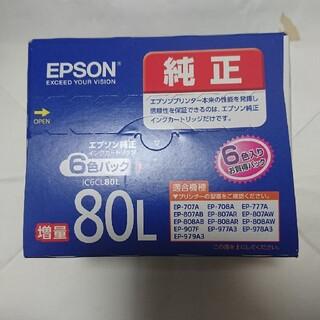 EPSON - エプソン インクカートリッジ 80L 純正 6色セット