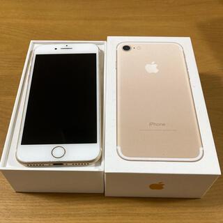 iPhone - 【週末特価】iPhone7 docomo SIMフリー