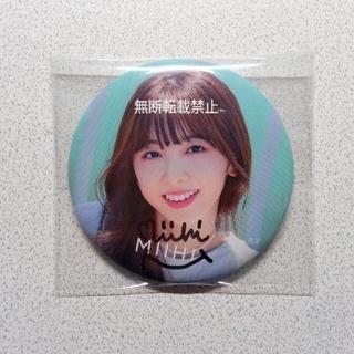 NiziU MIIHI 直筆サイン入り缶バッジ メキハピ
